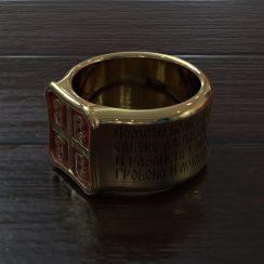 molitva_za_srbiju_prsten_11