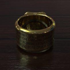 molitva_za_srbiju_prsten_12